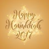 Happy Hanukkah Jewish David Star light festival holiday greeting. Happy Hanukkah Jewish David Star of gold glitter light on golden background. 2017 Israel Royalty Free Stock Photo