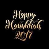 Happy Hanukkah Jewish David Star light festival holiday greeting vector illustration