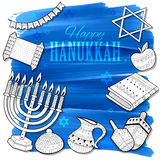 Happy Hanukkah, Jewish holiday background Stock Image