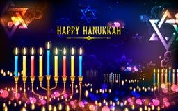 Happy Hanukkah, Jewish holiday background Stock Photo