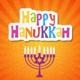 Happy Hanukkah, Jewish Holiday Background. Vector Stock Image