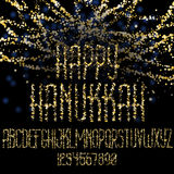 Happy Hanukkah, jewish holiday. Lettering of Hanukkah gold glitter garlands font set on transparent background. Set of the sparkling light bokeh letters. Star Stock Photos