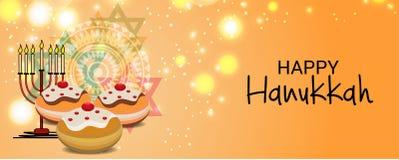 Happy Hanukkah Jewish holiday. Vector Illustration of a Background for Happy Hanukkah Jewish holiday Royalty Free Stock Image