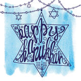 Happy Hanukkah lettering.David Star,Watercolor Royalty Free Stock Photography