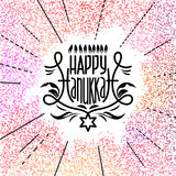 Happy Hanukkah lettering on glitter colorful background Stock Image