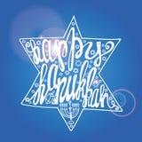 Happy Hanukkah lettering in sparkling David Star. Happy Hanukkah greeting card.Lettering in sparkling Star of David shape.Doodle style ,handwriting text.Menora