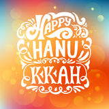 Happy Hanukkah logotype, badge and icon typography. Stock Images