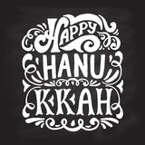Happy Hanukkah logotype, badge and icon typography Stock Image