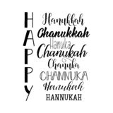 Happy Hanukkah. Jewish holiday. Vector illustration. Isolated on white background. Happy Hanukkah. Modern design template with hand lettering. Jewish holiday stock illustration