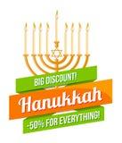 Happy Hanukkah Sale Emblem Design Stock Images