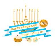 Happy Hanukkah Sale Emblem Design Stock Photography
