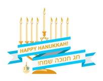Happy Hanukkah Sale Emblem Design Stock Image