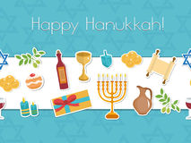 Happy Hanukkah seamless poster. Happy Hanukkah greeting card, flyer Royalty Free Stock Photo