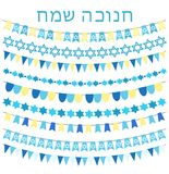 Happy hanukkah set of garlands, bunting, flags. Collection of design elements, decorations for a Jewish holiday. Isolated on white background. Vector Stock Images