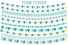 Happy hanukkah set of garlands, bunting, flags. Collection of design elements, decorations for a Jewish holiday. Isolated on white background. Vector Stock Photo