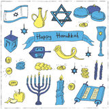Happy Hanukkah set. Vintage illustration for identity, design, decoration, packages product and interior decorating Stock Image
