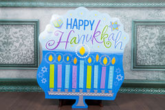 Happy Hanukkah royalty free stock photos