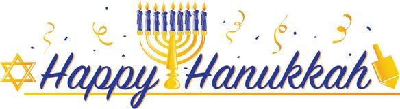 Happy Hanukkah Text Royalty Free Stock Photo
