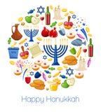 Happy Hanukkah vector background Royalty Free Stock Photos
