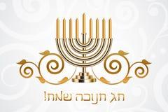 Happy Hanukkah. Vector Happy Hanukkah card (Hebrew