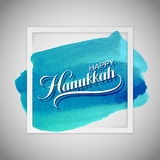 Happy Hanukkah. Vector Holiday Religion Illustration. Jewish Festival Of Lights. Lettering Composition On Watercolor Stain