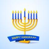 Happy Hanukkah vector illustration Stock Photos