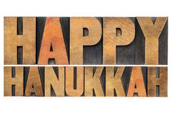 Happy Hanukkah in wood type Stock Photos