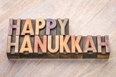 Happy Hanukkah in wood type Stock Images