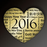 Happy 2016. Heart gold vector greeting card 2016 Royalty Free Stock Image