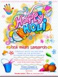 Happy Holi Background Stock Photos