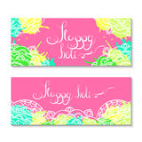 Happy holi banners. Holi festival illustration.  Vector holi party elements design. Royalty Free Stock Image