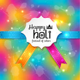Happy holi blur abstract banner Royalty Free Stock Images