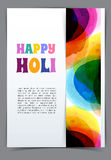 Happy Holi card template Stock Photos