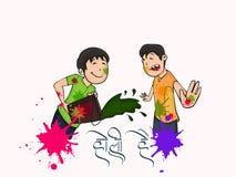 Happy Holi celebration with little kids. Royalty Free Stock Photography