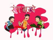 Happy Holi celebration with little kids. Stock Image