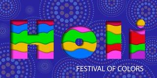 Happy Holi Celebration Poster Or Banner Background.Vector illustration. Happy Holi Celebration Poster Or Banner Background.Festival of colors.Vector Stock Image