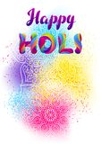 Happy Holi colorful background. Party banner for celebration or festival vector illustration
