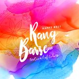 Happy holi colorful background with text rang barse (translation: falling colors). Happy holi colorful background with text rang barse (translation: rainfall of vector illustration