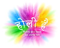 Happy Holi colourful explosion. Colorful explosion for Happy Holi. The festival of colors. Translation: It`s Holi vector illustration