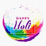 Happy holi festival banner design. Illustration Royalty Free Stock Photo