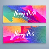 happy holi festival banners set with watercolors Royalty Free Stock Photo