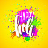 Happy Holi  festival of colors greeting background with  colorful Holi powder paint clouds and sample text. Vector Royalty Free Stock Photo