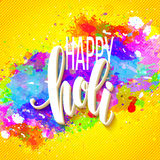 Happy Holi  festival of colors greeting background with  colorful Holi powder paint clouds and sample text. Vector. Illustration EPS10 Stock Images
