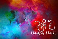 Happy Holi royalty free illustration