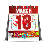 Happy Holi - 2017. Holiday date in the calendar. March 13. Annual Hindu festival of color and spring. Vector illustration Vector Illustration