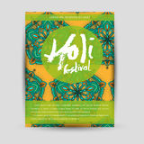 Happy Holi invitation template background design element with colorful Holi powder paint clouds and sample text. Happy Holi invitation  template background Stock Photo