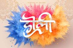 Happy holi poster. With exploded colorful powder and calligraphy design, 3d illustration vector illustration