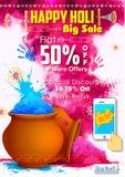 Happy Holi promotional background Royalty Free Stock Image