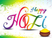 Happy holi text background with color bowl Royalty Free Stock Photography