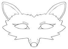 Happy holiday - Mask of Skilful fox Royalty Free Stock Photography